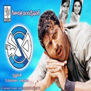 Chakram naa songs