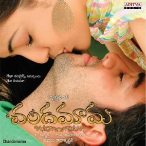 Chandamama naa songs