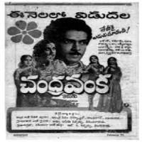 Chandravanka Poster