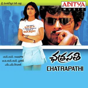 Chatrapathi naa songs