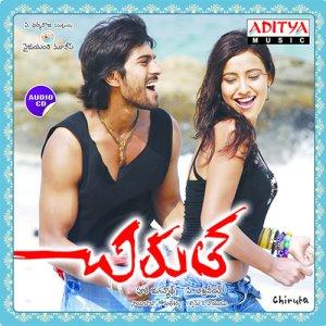 Chirutha Poster