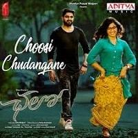 Choosi Chudangane poster
