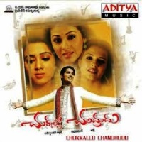 Chukkallo Chandrudu Movie Poster