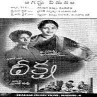 Deeksha Poster 1951