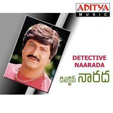 Detective Naarada naa songs