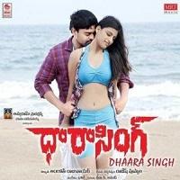 Dhaara Singh poster