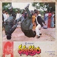 Dharma Chakram Naa Songs