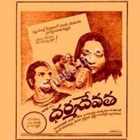 Dharma Devatha Poster