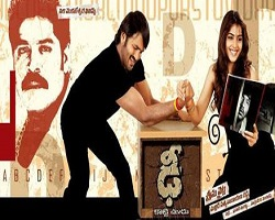 Dhee Movie poster