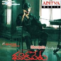 Dhoolpeta Movie Poster