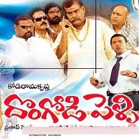 Dongodi Pelli Movie Poster