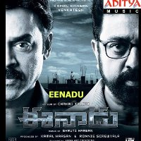 Eenaadu Movie Poster