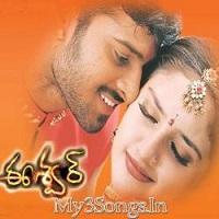 Eeswar naa songs