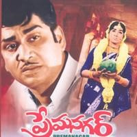 Gajjala Savari naa songs