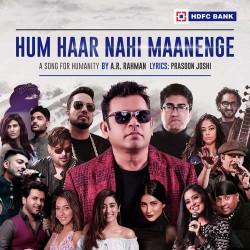 Hum Haar Nahi Maanenge song download