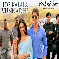 Ide Kalala Vunnadhe poster