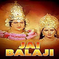 Jai Balaji Naa Songs