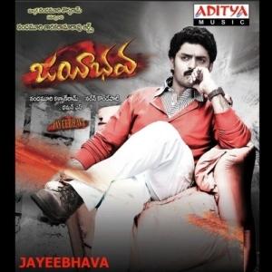 Jayeebhava naa songs