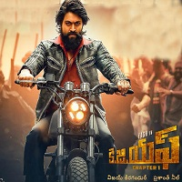 KGF Movie Poster Chapter1