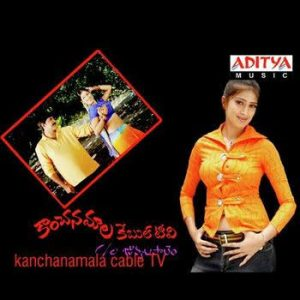 Kanchanamala Cable Tv naa songs