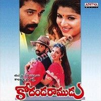 Kodanda Ramudu Movie Poster 2000