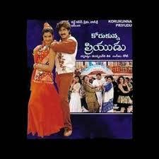 Korukunna Priyudu naa songs