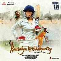 Kousalya Krishnamurthy poster