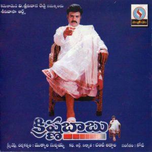 Krishna Babu naa songs