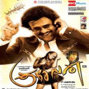 Kuselan songs download