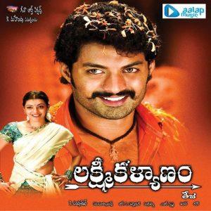 Lakshmi Kalyanam naa songs