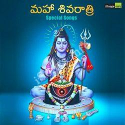 Maha Shivaratri Special naa songs