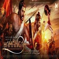Mamangam poster