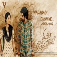 Manavi Aalakincharadhatae naa songs