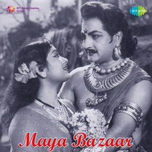 Maya Bazzar naa songs download