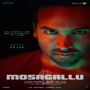 Mosagallu naa songs