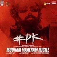 Mounam Maatram Migile Poster