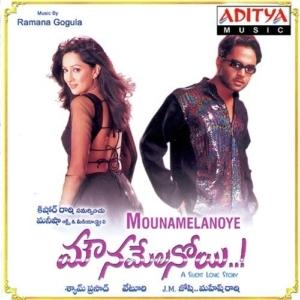 Mounamelanoyee naa songs