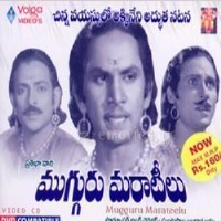 Mugguru Maraatheelu Songs