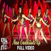 Naa Gadhiloki Raa poster