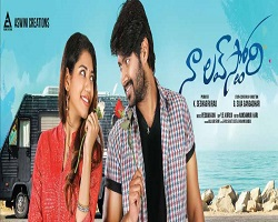 Naa Love Story Movie Poster