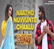Naatho Nuvvunte Chaalu poster