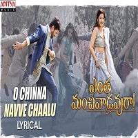 O Chinna Navve Chaalu poster