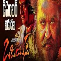 Odiyan naa songs