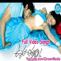 Ooha Chitram Naa songs
