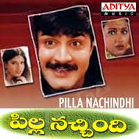 Pilla Nachindi naa songs