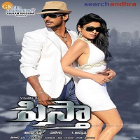 Pista Naa songs telugu
