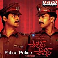 Police Police Movie Poster