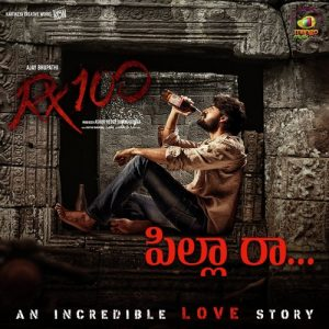RX 100 naa songs