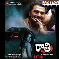 Raathri Movie Poster