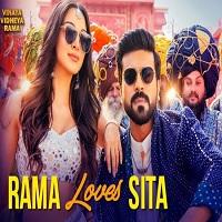 Rama Loves Seeta Song Poster